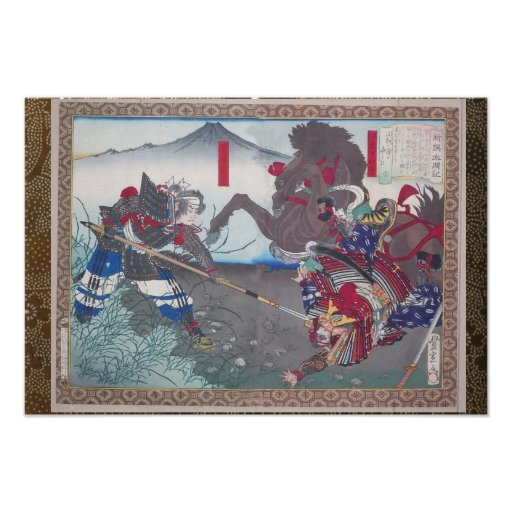 Póster Samurai fight between Hideyoshi and Ito