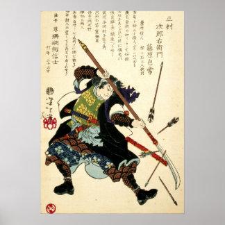 Póster Samurai Ronin de Tsukioka Yoshitoshi (1869)