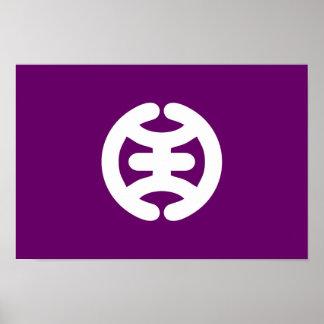 Póster Símbolo de la ciudad de Japón de la bandera de