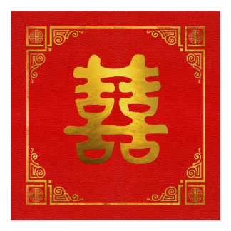 Póster Símbolo doble de Feng Shui de la felicidad