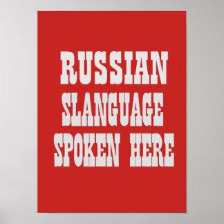 Póster Slanguage ruso