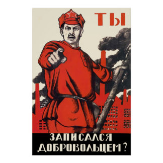 ¿Poster soviético de la propaganda - usted ha Póster