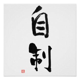 Póster Uno mismo-Control' del kanji del samurai de Jisei