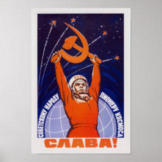 Póster Vive de largo la gente soviética - los pioneros