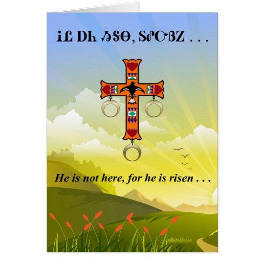 Prayer de señor en tarjeta de felicitación en