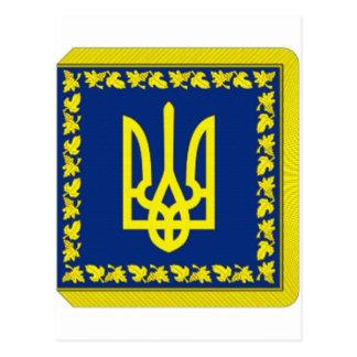 Presidente de Ucrania en bandera de la tierra Postal