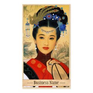 Princesa china hermosa joven clásica Guo Jin Plantilla De Tarjeta Personal