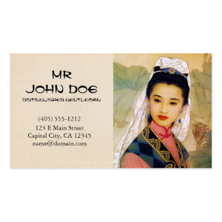 Princesa hermosa joven china fresca Guo Jing Tarjetas De Visita
