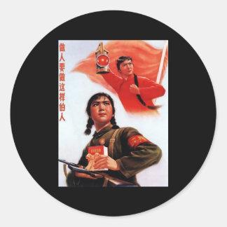 Propaganda de China Etiqueta Redonda