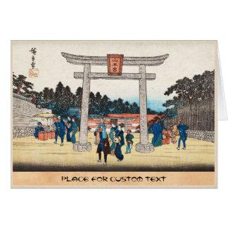 Pueblo japonés fresco de la puerta de los toros de tarjeta pequeña