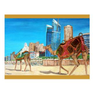 Puerto deportivo de Dubai Tarjeta Postal