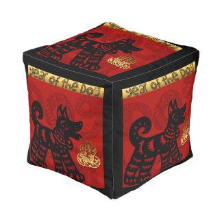 Puf Taburete del cubo del zodiaco del chino del año