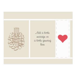 Puntada musulmán islámica del corazón del amor de postal