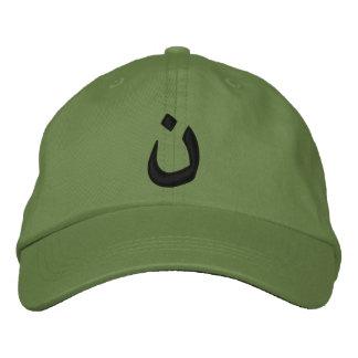 Puntadas cristianas de la solidaridad del símbolo gorra de beisbol
