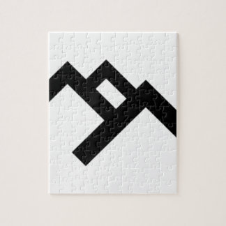 Puzzle (2) logotipo-negro