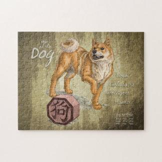 Puzzle Año del arte chino del zodiaco del perro