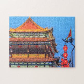 Puzzle Edificio de la pared de la ciudad de Xi'an