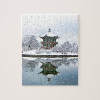 Puzzle palacio del asiático del gyeongbok