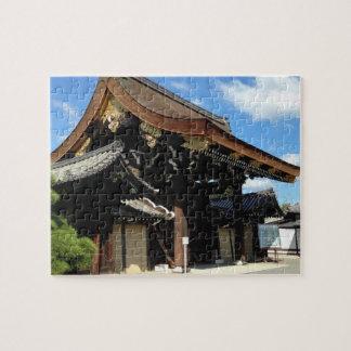 Puzzle Palacio imperial de Kyoto
