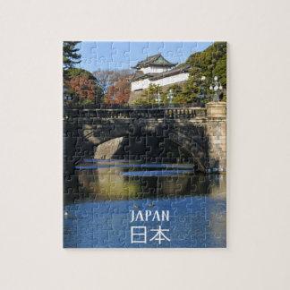 Puzzle Palacio imperial en Tokio, Japón