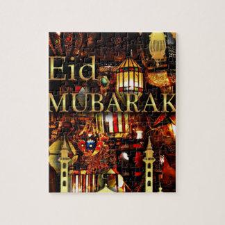 Puzzle tarjeta 3 del Ramadán