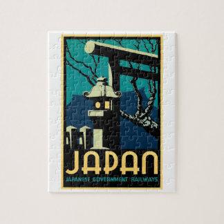 Puzzle World Travel japonés del vintage de los
