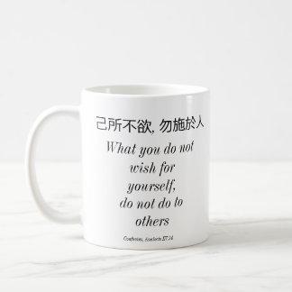 Qué usted no desea para sí mismo a proverbio taza de café