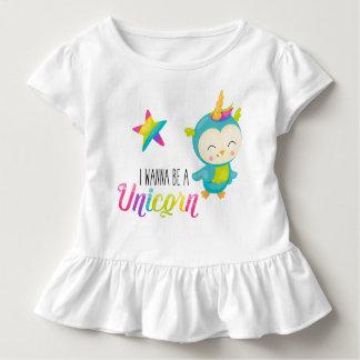 Quiero ser una camisa rizada del unicornio