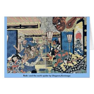Raikō y la araña de la tierra por Utagawa, Kuninag Tarjeta