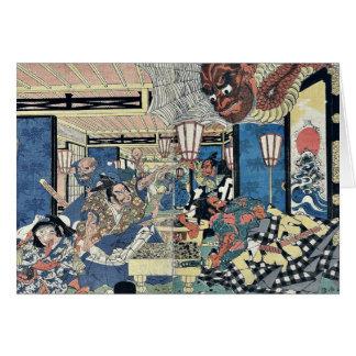Raikō y la araña de la tierra por Utagawa, Kuninag Tarjeton