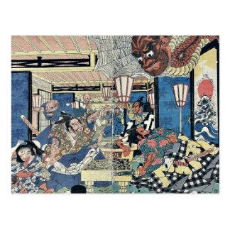 Raikō y la araña de la tierra por Utagawa, Kuninag Postales