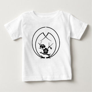 Rama de Ume en agujas del pino del abarcamiento Camiseta De Bebé