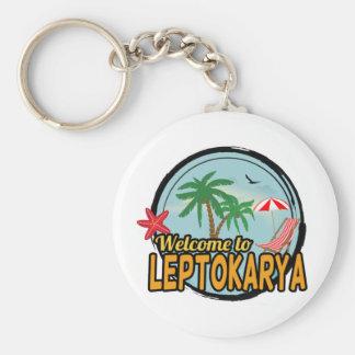 Recepción al llavero del botón de Leptokarya