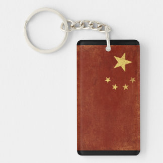 Recuerdo del llavero de la bandera de China