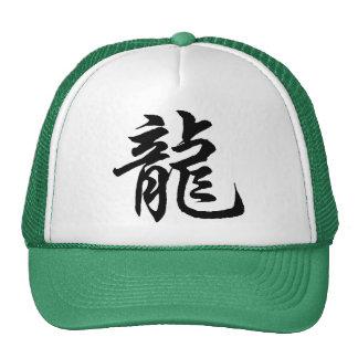 Regalo chino de la caligrafía del dragón del gorras