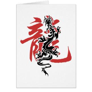 Regalo chino oriental asiático del año del dragón tarjeta de felicitación
