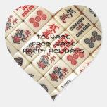 Regalo oriental pegatina en forma de corazón