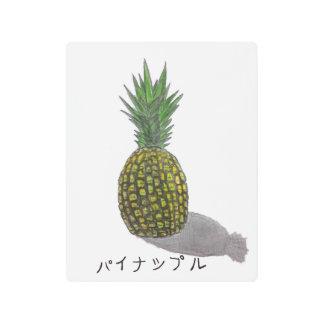 Regalo único - poster japonés del metal de la piña
