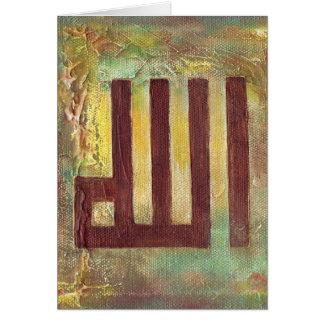 Regalos islámicos contemporáneos del arte de Alá - Tarjeta De Felicitación