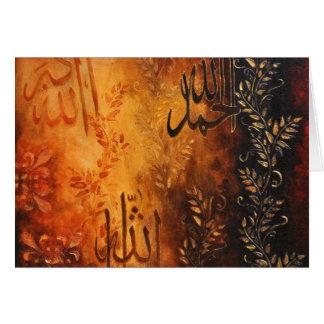 ¡Regalos islámicos del arte de Alá - Eid y el Rama Tarjeta De Felicitación