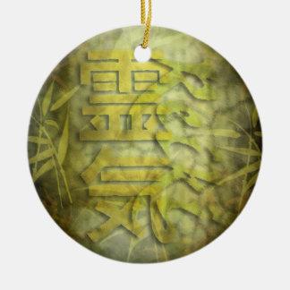 REIKI/diseño de bambú Adorno Redondo De Cerámica