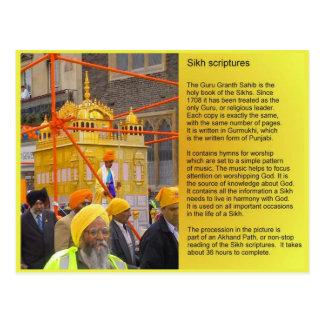 Religión, escrituras de los sikhs, Adi Granth Postal