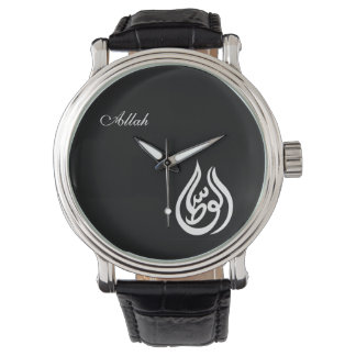 Reloj Allah