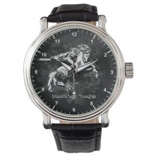 Reloj Armenio David del ՍասունցիԴավիթ de Sassoun