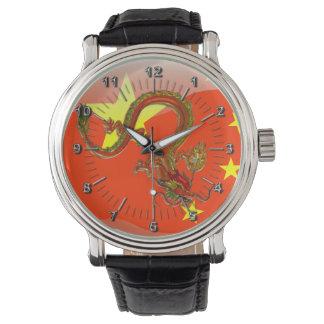 Reloj Bandera brillante china