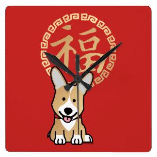 Reloj Cuadrado Año afortunado rojo chino del dinero del sobre del