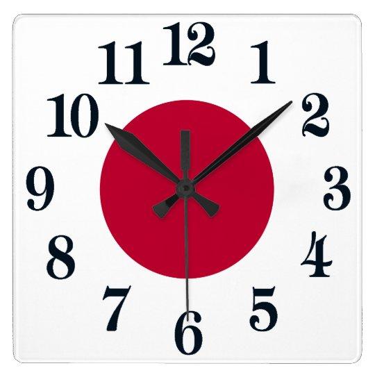 Reloj Cuadrado Bandera de Japón o de Hinomaru