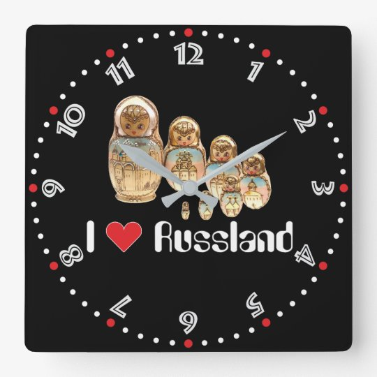 Reloj Cuadrado Rusia - Russia Babuschka Matrjoschka Wanduhr -