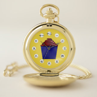 Reloj De Bolsillo Cara (china/japonesa) de la magdalena por K
