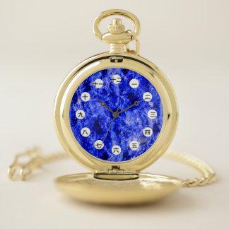 Reloj De Bolsillo Cristalizado (chino/japonés) por K Yoncich